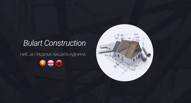 2.Bulart Construction