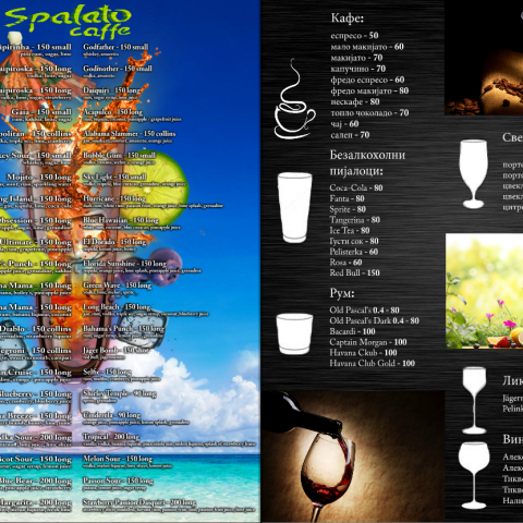 Cocktail Bar Online Menu