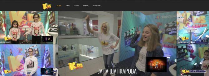 12.Kids Talent Show